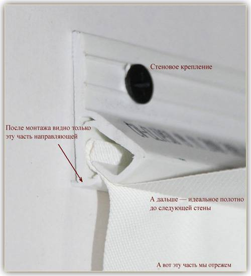 Тканевые натяжные потолки: стильный дизайн, особенности установки и варианты крепления (80 фото)