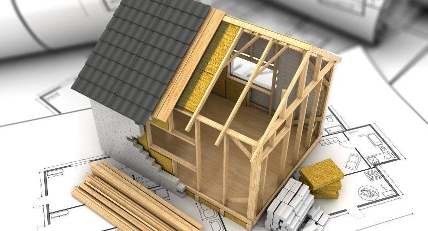 Технология и этапы строительства каркасных домов ⋆ domastroika.com