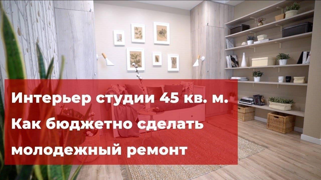 Ремонт кухни: современный дизайн (380 реальных фото)
