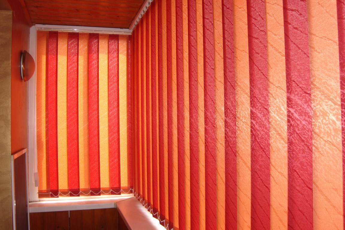 Шторы на балкон (100 фото) - новинки, разновидности и идеи оформления