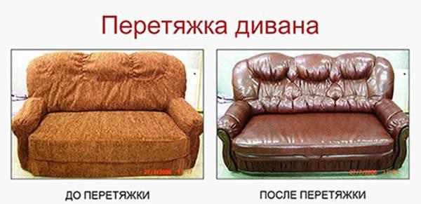 Ремонт дивана своими руками: пошаговые инструкции