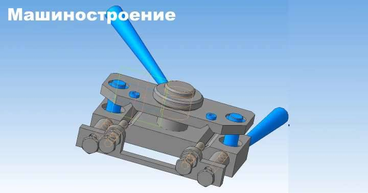Разновидности и выбор кондукторов для сверления отверстий