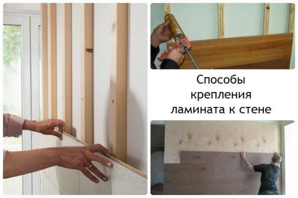 Ламинат на стене в интерьере: самые интересные примеры использования