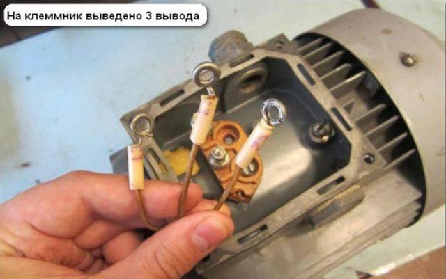 Как подключить трёхфазный электродвигатель к сети 220в и 380в по схеме - vodatyt.ru