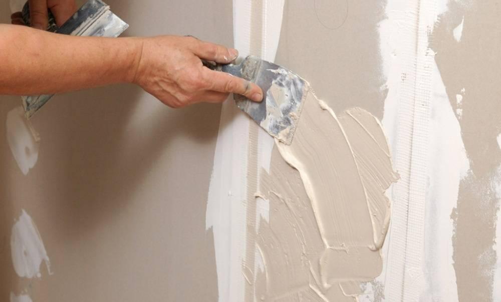 Подготовка к поклейке обоев. как правильно шпаклевать стены?