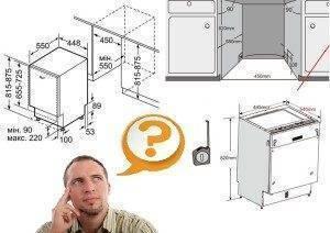 Установка посудомоечной машины в готовую кухню: пошаговая инструкция, монтаж и подключение