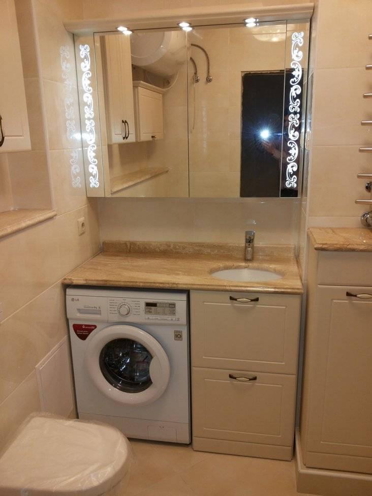 Стиральная машина в туалете (27 фото): дизайн помещения со стиральной машинкой, установка «стиралки» в в санитарной комнате, интерьер гигиенического помещения с раковиной