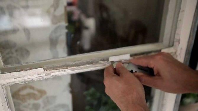 Как приготовить замазку для деревянных окон?