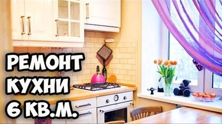 Ремонт кухни своими руками пошагово - личный опыт с фотографиями