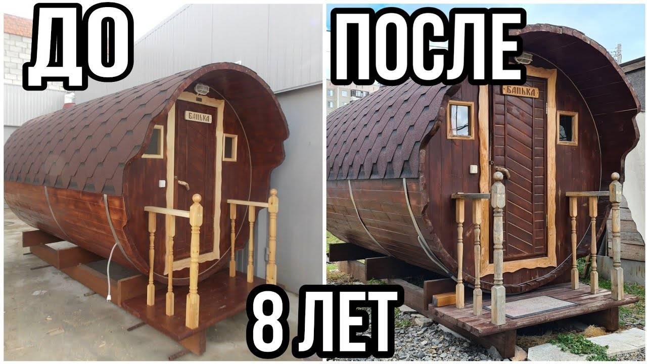 Баня-бочка в загородном доме: особенности и преимущества (22 фото)