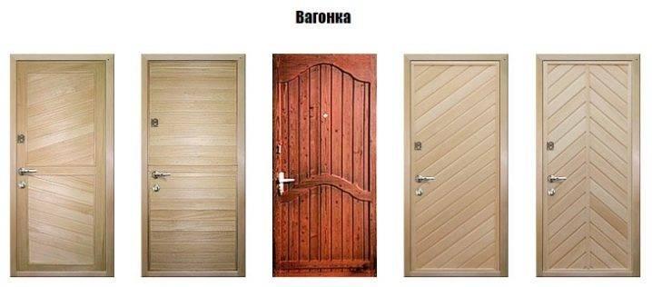 Обшивка входных металлических дверей
