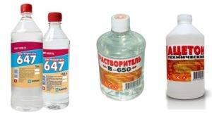 Чем растворить силиконовый герметик в домашних условиях – занимательная химия от натальи брянцевой