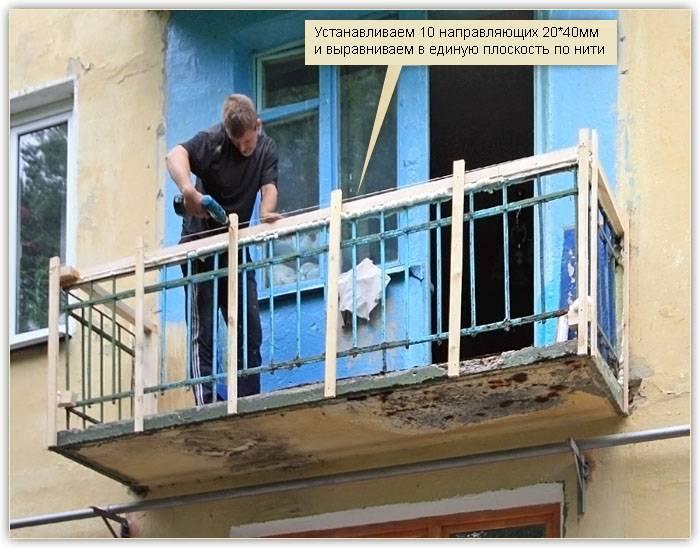 Отделка балкона сайдингом: советы и инструкция