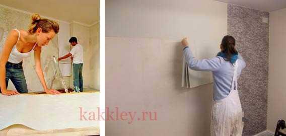 Подготовка к поклейке обоев ранее окрашенных стен – свой дом мечты