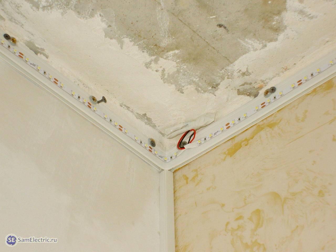Потолок с подсветкой по периметру