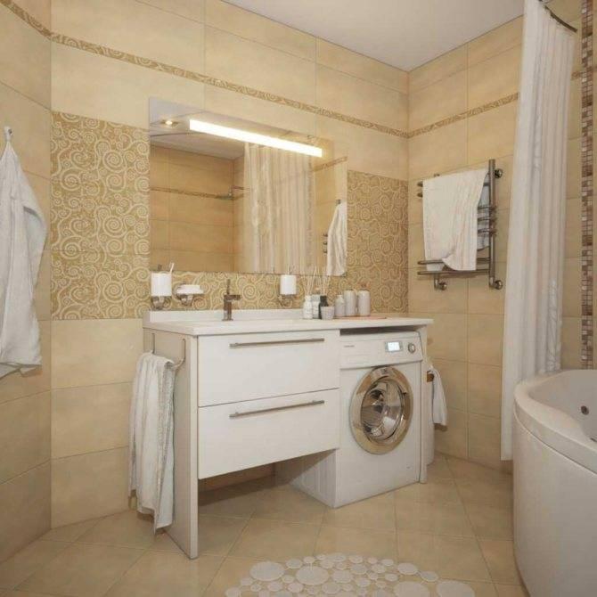 Ванная 3 кв. м. - особенности планировки и лучшие сочетания дизайна (110 фото)
