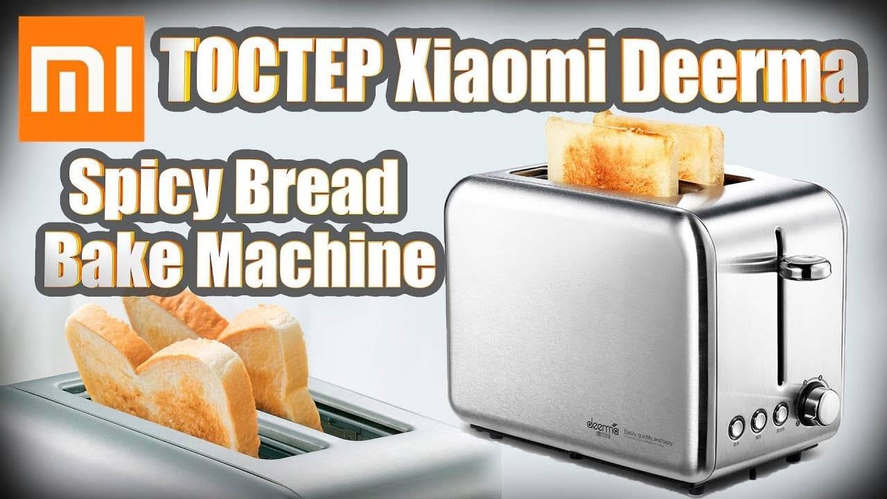 Рейтинг лучших тостеров с алиэкспресс 2021 года (топ 8)