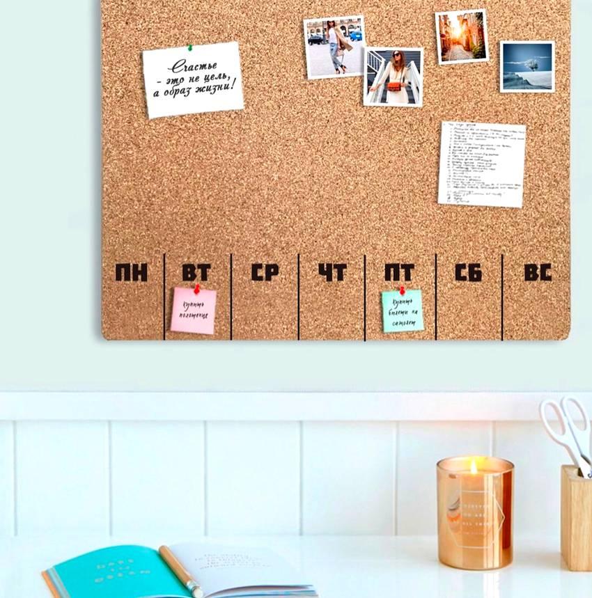 Пробковая доска на стену – идеи для создания и оформления оригинального и функционального предмета интерьера