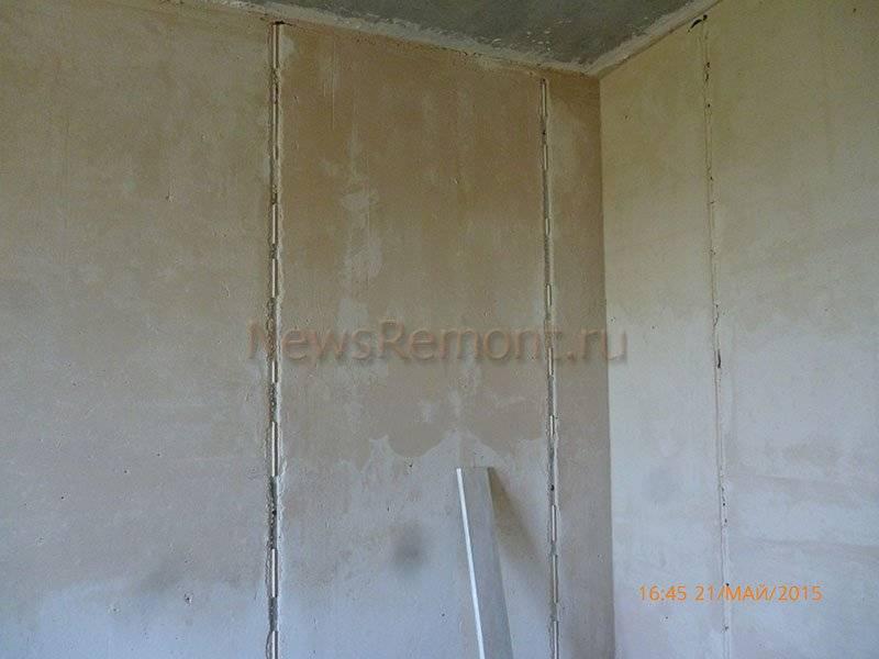 Выравнивание стен шпаклевкой по маякам