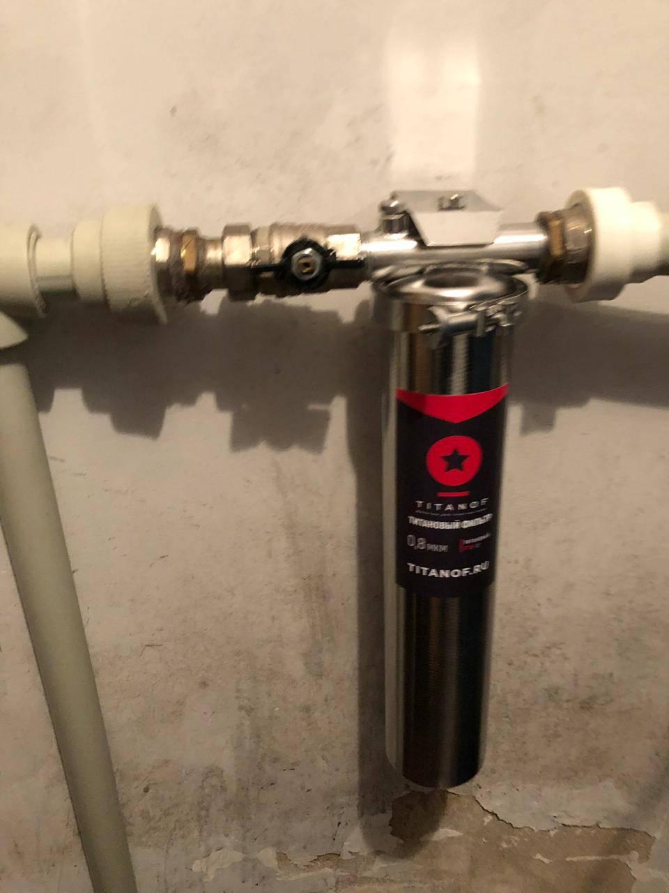 Патронный титановый фильтр titanof отзывы - фильтры для воды - первый независимый сайт отзывов россии