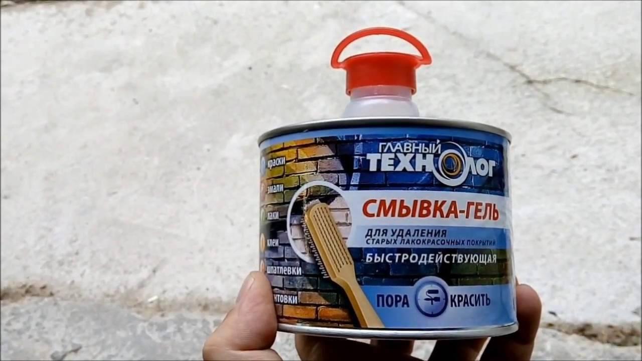Как снять старую краску 95 фото эффективных смывок и вариантов механической обработки