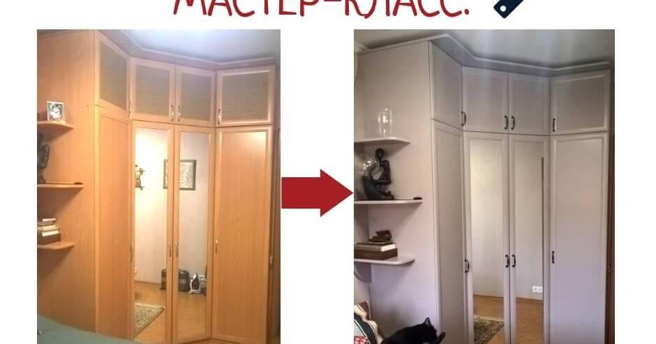 Идеи для переделки старой мебели