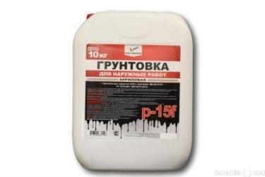 Грунтовка кирпичных стен под штукатурку | мастремонт.ру