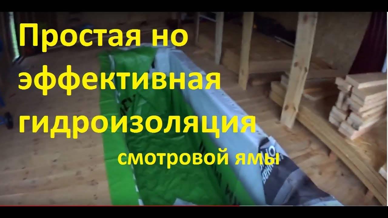 Как сделать смотровую или овощную яму в гараже своими руками