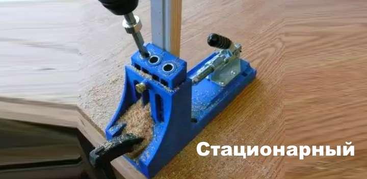 Описание кондукторов для сверления отверстий: приспособления под шканты и под углом, как сделать своими руками