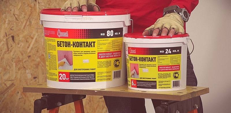 Грунтовка бетоноконтакт: этапы нанесения и расход на 1 м2
