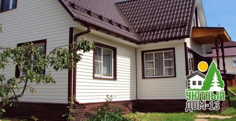 Утепление дома сайдингом: этапы монтажа, советы по подбору обшивки и изоляционных слоев (инструкция + 80 фото)