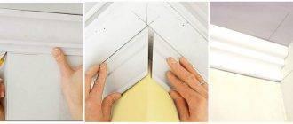 Чем приклеить потолочный плинтус из пенопласта: практические рекомендации