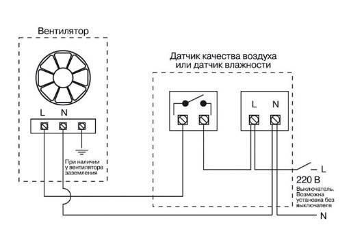 Как подключить датчик движения включения света, схема