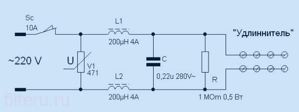 Фильтр для электросети своими руками