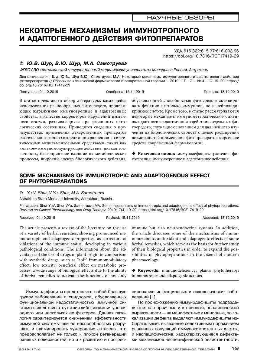 Описание пропиточных лаков