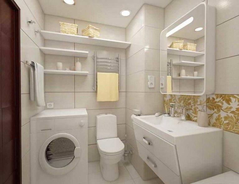 Размеры санузла (37 фото): минимальные габариты стандартного совмещенного санузла, эргономика туалетной комнаты в жилых домах