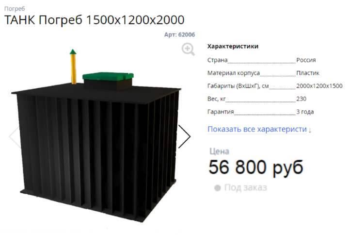 Кессон для погреба: устройство пластиковых и металлических изделий, бетонный вариант, как сварить конструкцию, отзывы