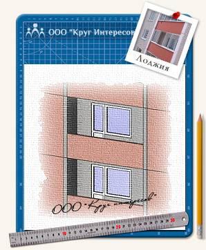 Лоджия: это что такое и чем балкон отличается, разница в квартире по снип