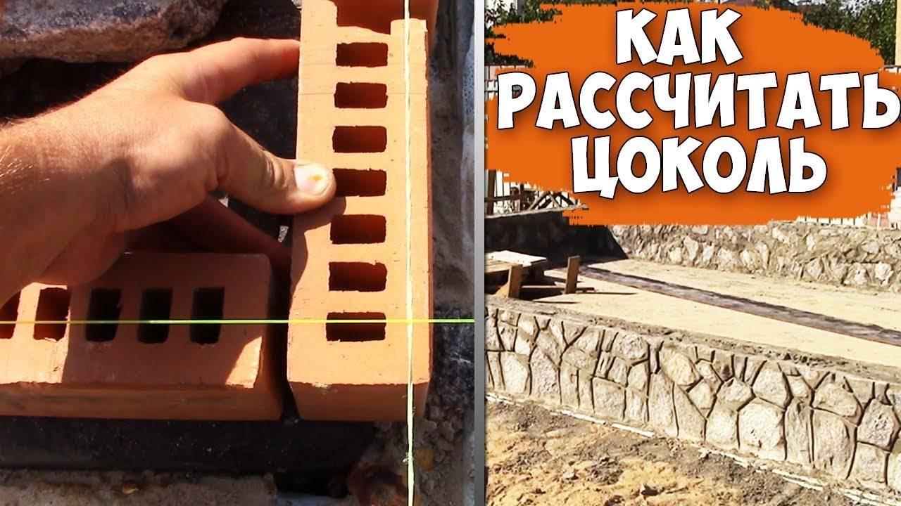 Кладка кирпича своими руками: подготовка фундамента, гидроизоляция, выведение углов по порядовке, кладка стены