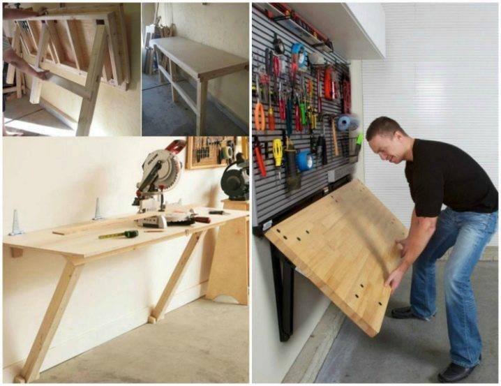 Самоделки для гаража и мастерской