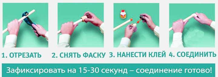Инструкция по сварке полипропиленовых труб