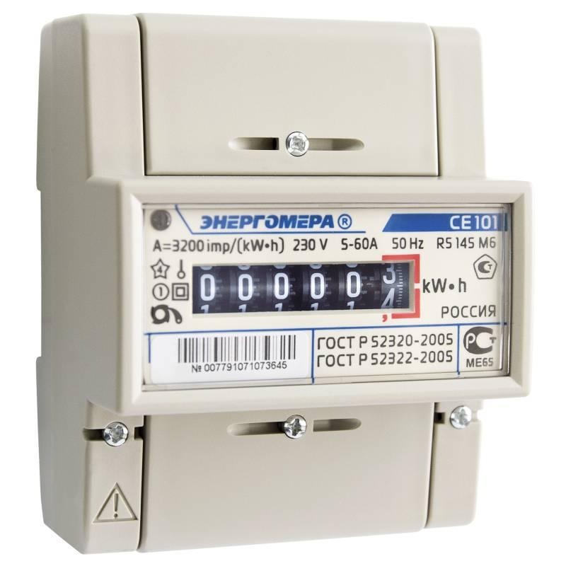 Какой счетчик электроэнергии лучше поставить в квартире: лучшие цены, двухтарифный или трехтарифный, как выбрать электросчетчик для собственного дома