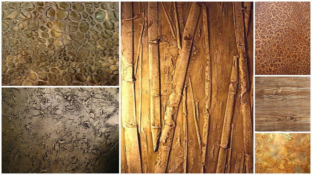 Декоративная штукатурка — как делать и наносить для внутренней отделки стен
