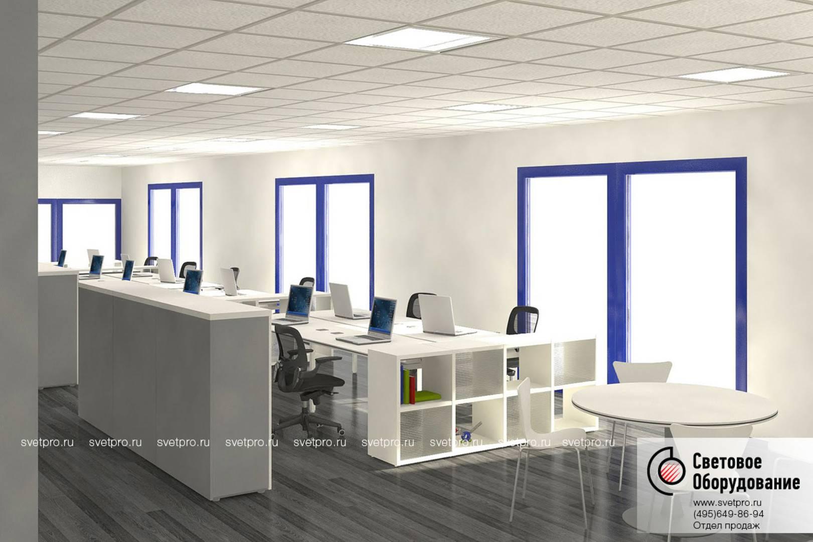 Освещение офиса: нормы и рекомендации экспертов