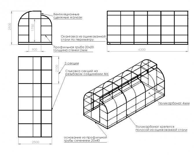 Монолитный и сотовый поликарбонат: инструкция по монтажу на деревянный каркас своими руками, подробно на видео и фото