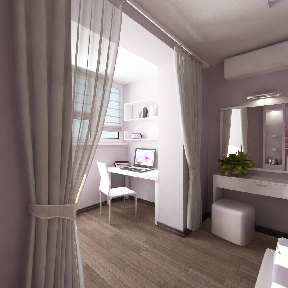Как из балкона сделать комнату или кабинет