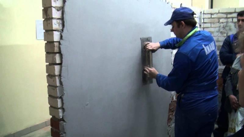 Чем выровнять стены под обои - выравнивание стен под обои своими руками | стройсоветы