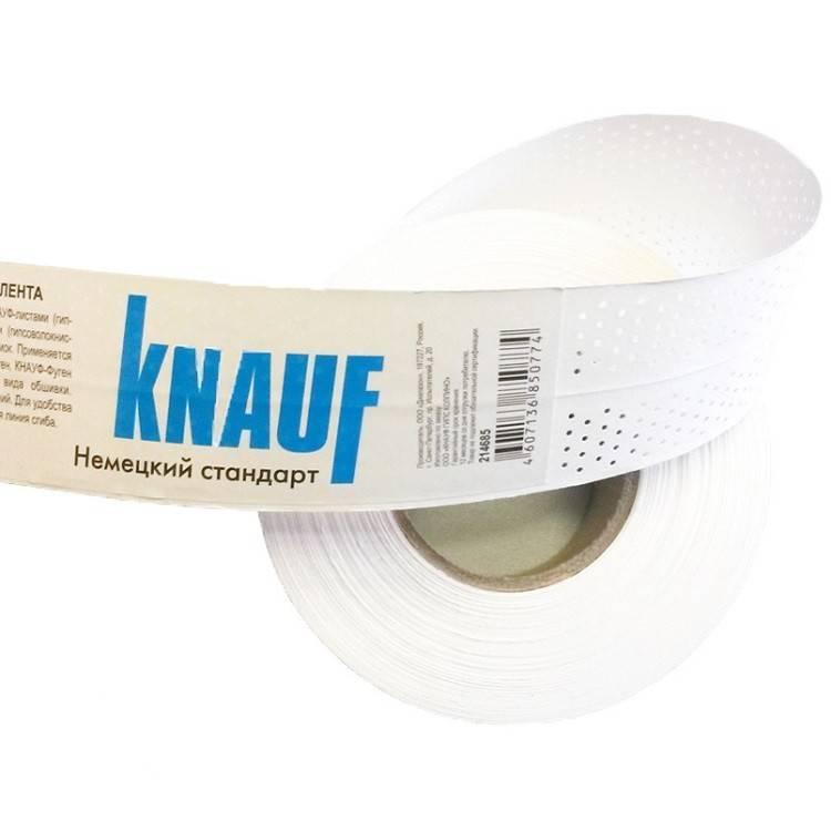 Армированная лента для гипсокартона: серпянка и перфорированная бумажная