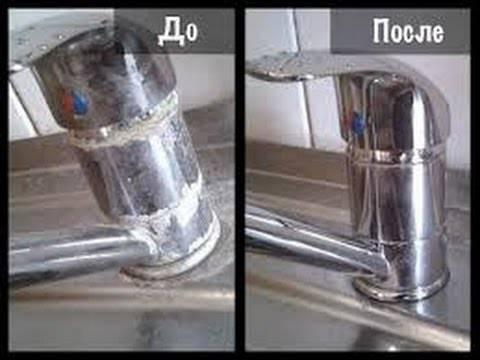 Как удалить известковый налет с различных поверхностей