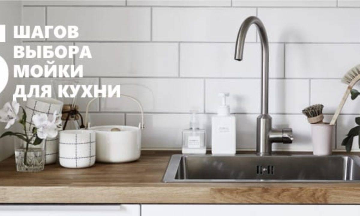 Раковина для кухни из искусственного камня [фото, цены, отзывы] 2019